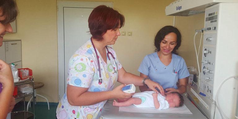 ultrasound donation serbia