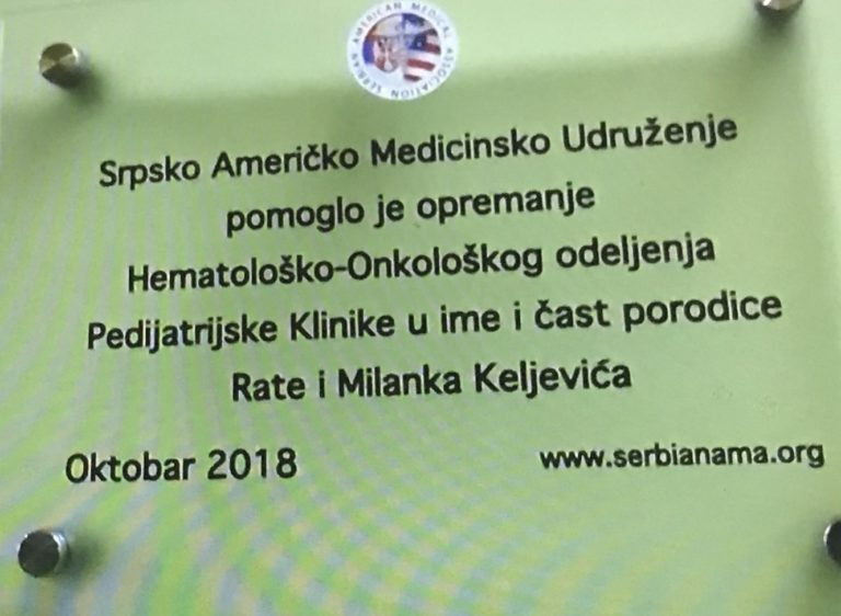 Donation worth US$36,000 to help care for children with cancer in Kragujevac
